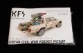 Обзор KFS Miniatures 1/35 Libian Rocket Pickup Upgrade set - Тачку на прокачку