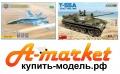 Новинки ModelSvit, MiniArt и Восточный Экспресс