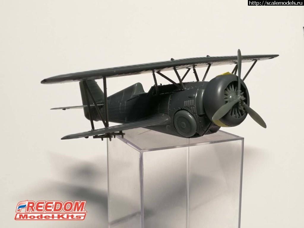 Анонс Freedom Model Kits 1/48 ROCAF Hawk III Закрыть окно
