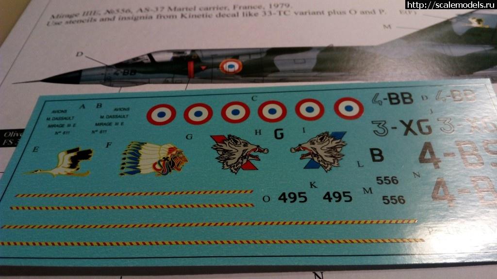 Декали UpRise: Rafale C&M, Mirage IIIE, Mirage 2000 Закрыть окно