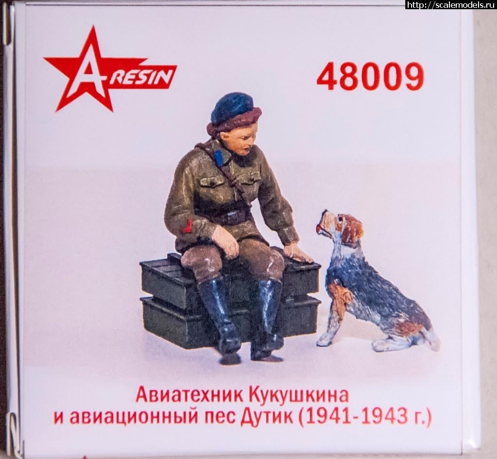 Анонс. A-Resin. 1:48 (48 009) Авиатехник Кукушкина и аэродромный пёс Дутик Закрыть окно