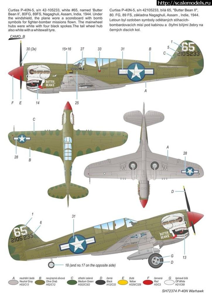 Анонс Special Hobby 1/72 Curtiss P-40N Warhawk Закрыть окно