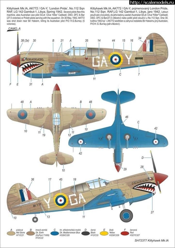 Анонс Special Hobby 1/72 Curtiss Kittyhawk Mk.IA Закрыть окно