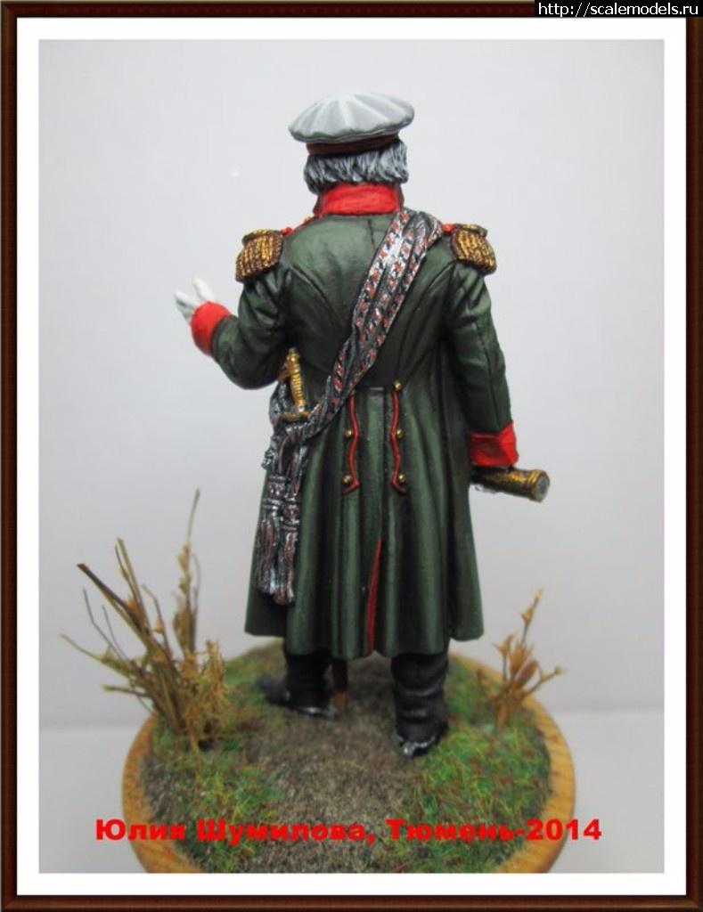 Генерал-фельдмаршал князь М.И. Голенищев-Кутузов, Россия, 18 Закрыть окно