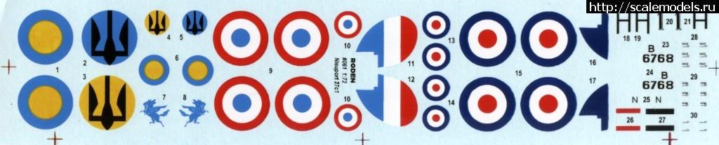 Nieuport 24, 24bis, 27 - 1:72 - Roden Закрыть окно