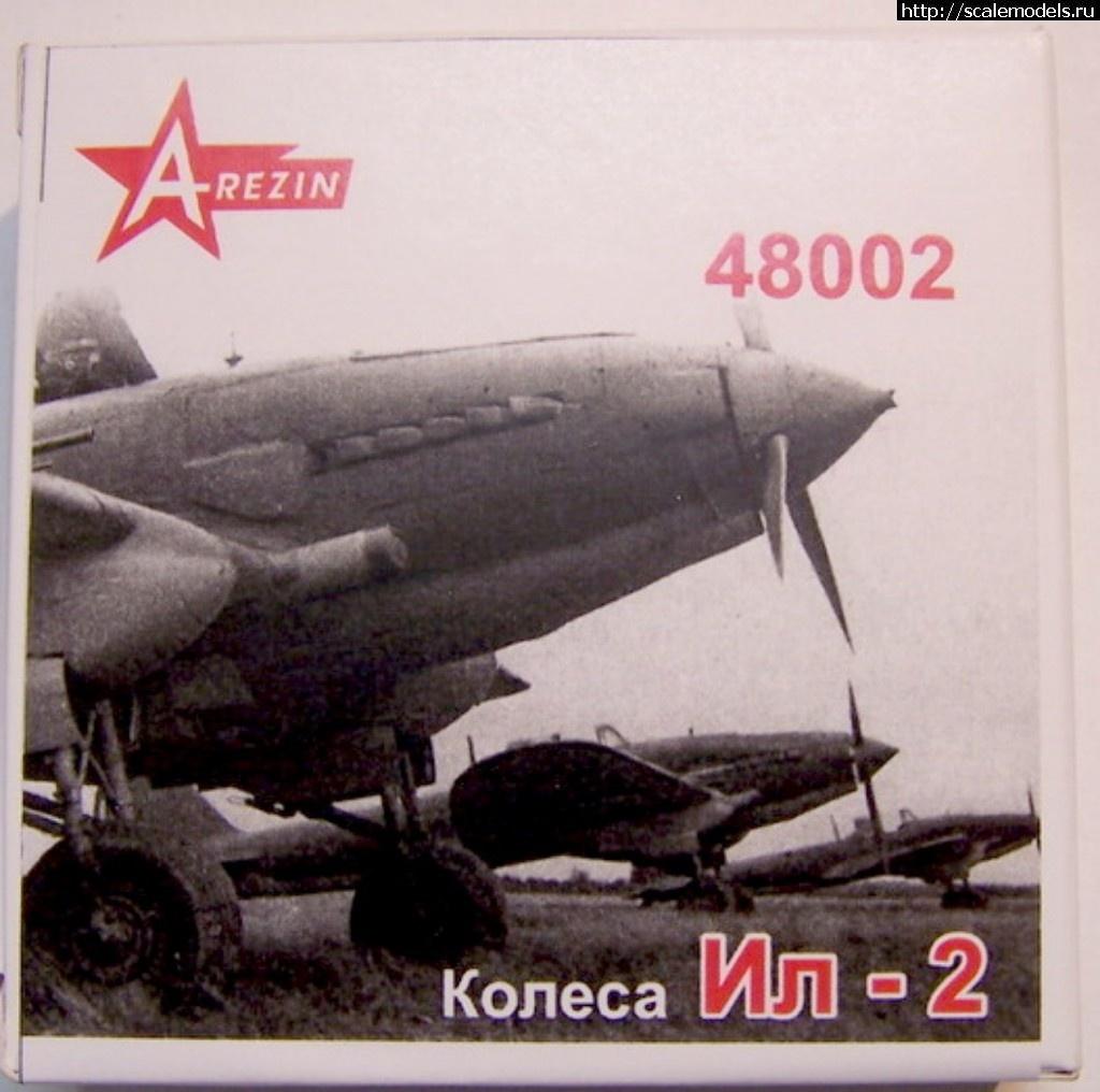 Анонс. А-Resin 1:48 Колёса для Ил-2 Закрыть окно