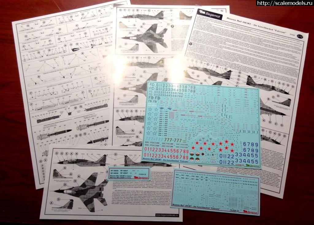 Новая деколь от Бегемота - 72-034 МиГ-29СМТ Закрыть окно