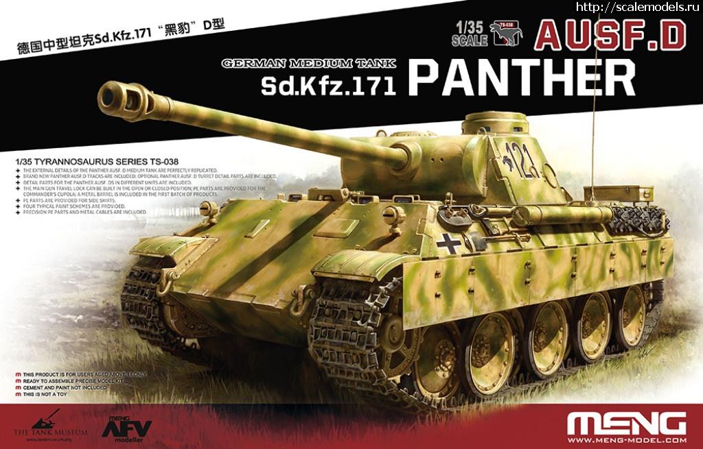Анонс Meng 1/35 Panther Ausf.D (TS-038)  Закрыть окно