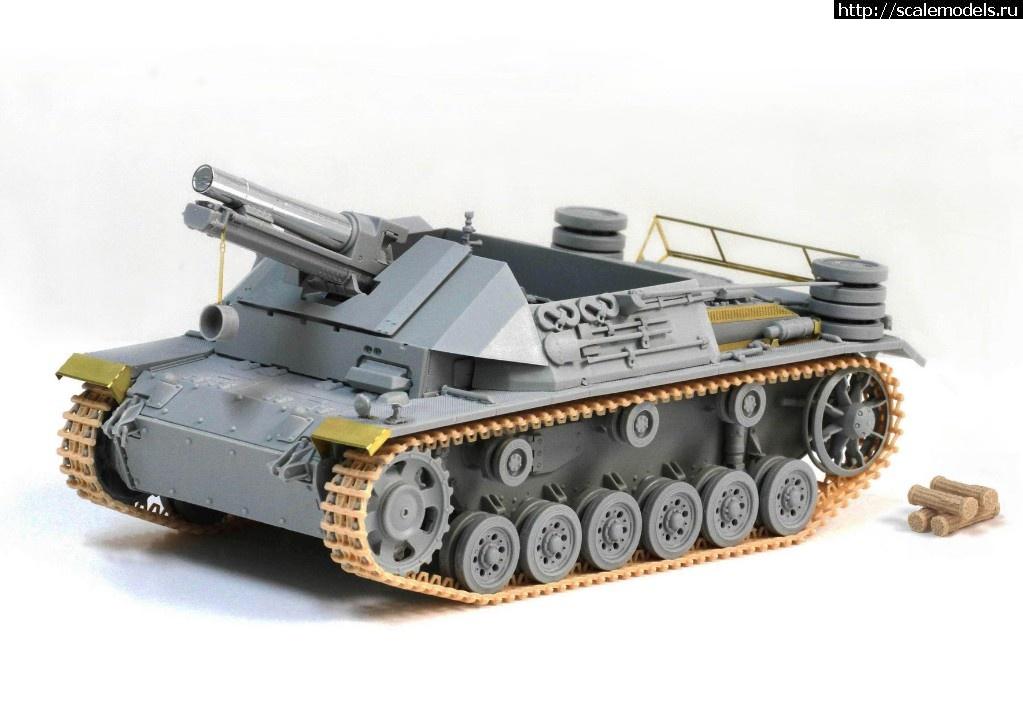 Анонс Dragon 1/35 15cm sIG 33 L/11 auf Fahrgestell Panzerkampfwagen III Ausf.H (Sf) Закрыть окно