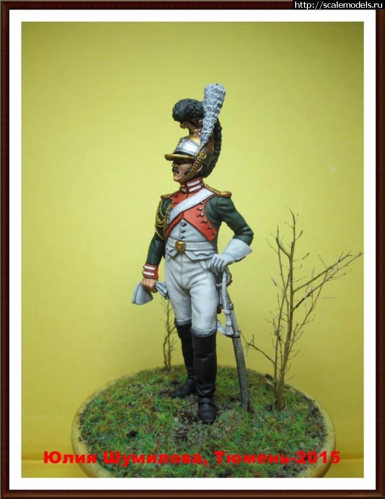 Рядовой Итальянской почетной гвардии, 1812г., фирма «EK Cast Закрыть окно
