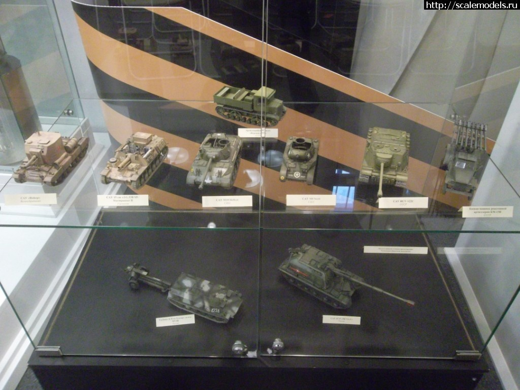 Выставка Артиллерия – бог войны в Тюмени, 2018 Закрыть окно