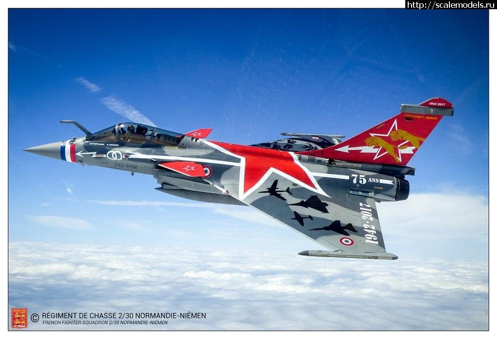 #1456885/ Декаль: Сакура на Японский F-15J EAG...(#11836) - обсуждение Закрыть окно