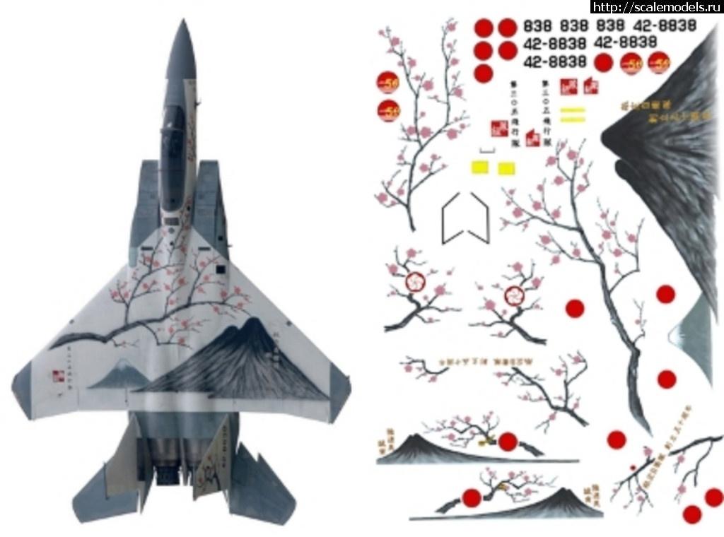#1457134/ Декаль: Сакура на Японский F-15J EAG...(#11836) - обсуждение Закрыть окно