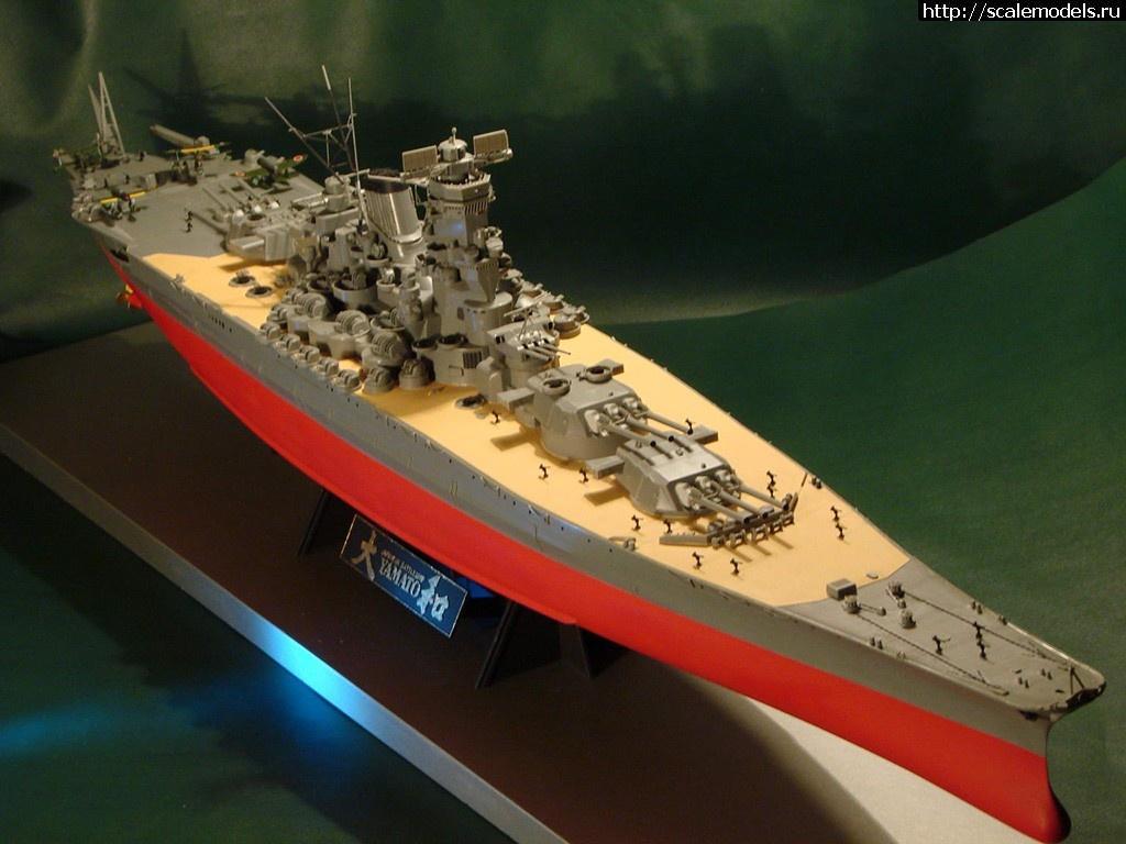 #1457384/ Hasegawa 1/700 тяжелый крейсер Haguro - ГОТОВО Закрыть окно
