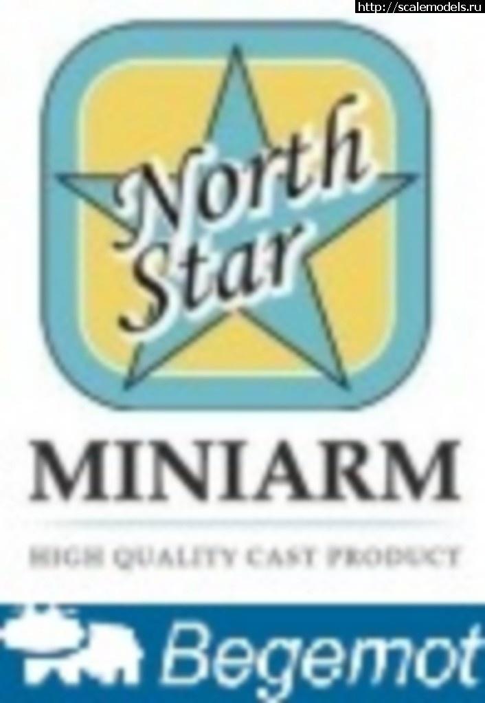 Заказ Northstarmodels, Miniarm, Бегемот, Марс-Моделс. ч.10 Закрыть окно