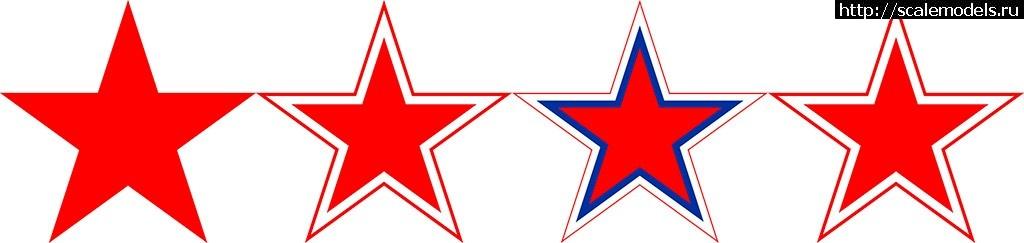 Group Build Красные Звезды-4 - до финиша конкурса осталось 5 дней Закрыть окно