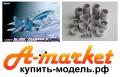 Су-35 от Great Wall Hobby,новинки AMIGO models, ICM, Комплект ЗиП