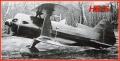 Prop-n-Jet 1/72 Самолет НВ-6 - Красный пилотажник