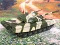 Звезда 1/72 Т-90 - Основной боевой танк России