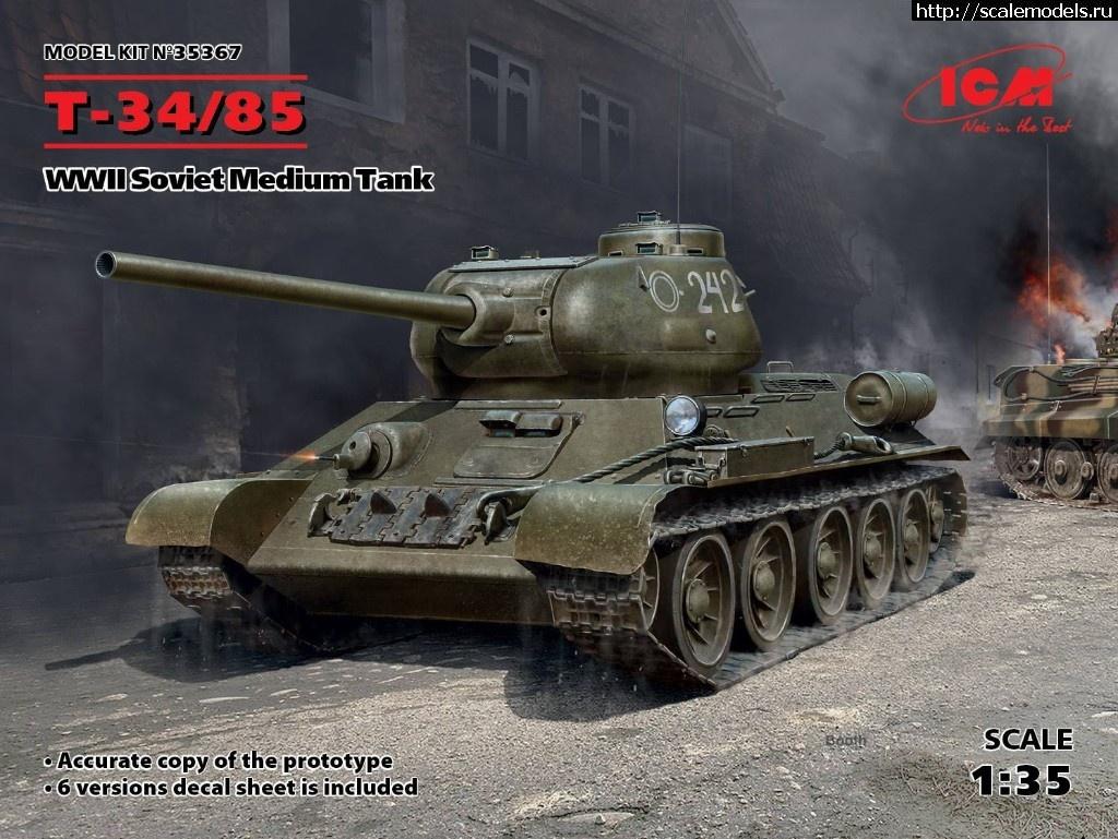 Анонс ICM 1/35 Т-34-85б  Закрыть окно