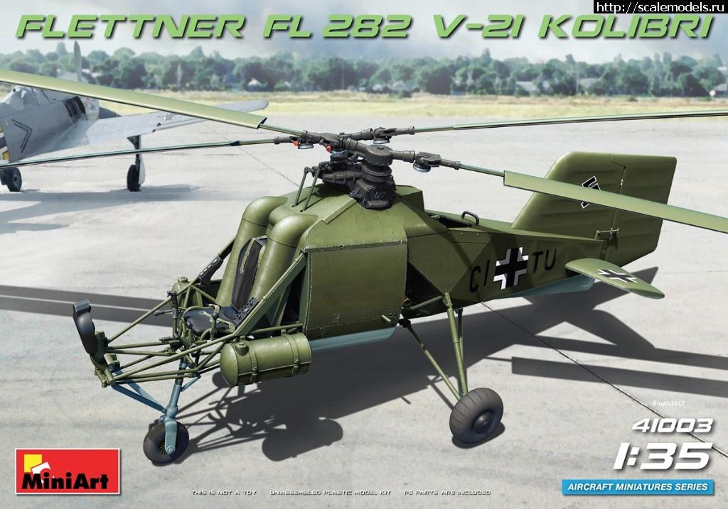 Анонс Miniart 1/35 FL282 Kolibri V-21  Закрыть окно