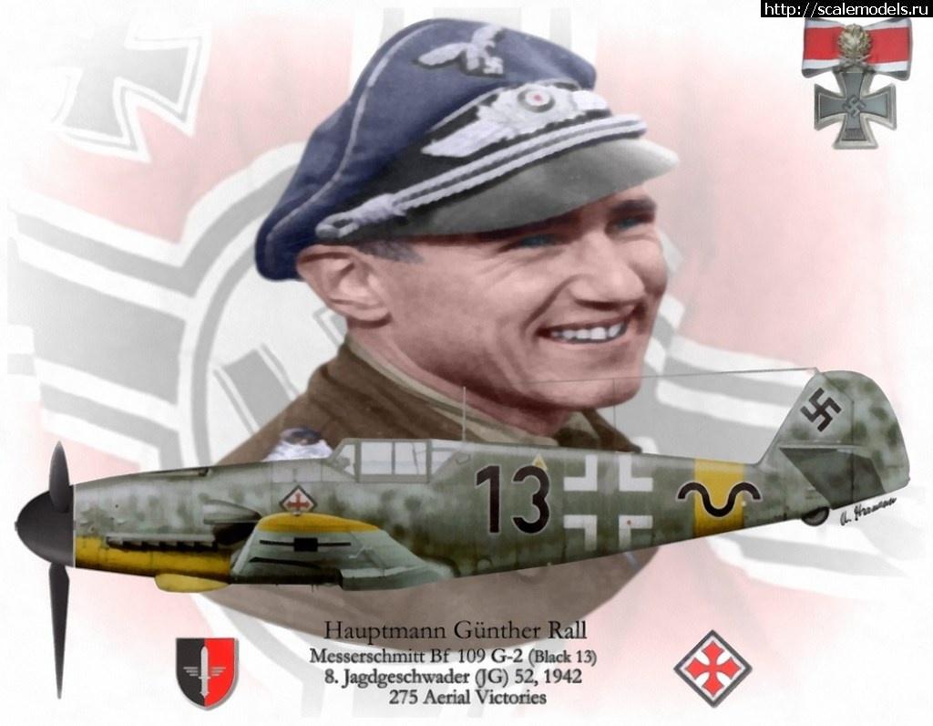 Re: Bf 109G-2 1/48 Gunther Rall/ Bf 109G-2 1/48 Gunther Rall ГОТОВО Закрыть окно