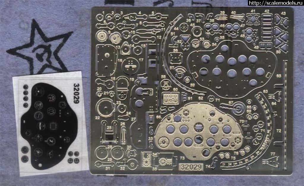 Анонс фототравления GoNzA для И-16 в 1/32 от ICM  Закрыть окно