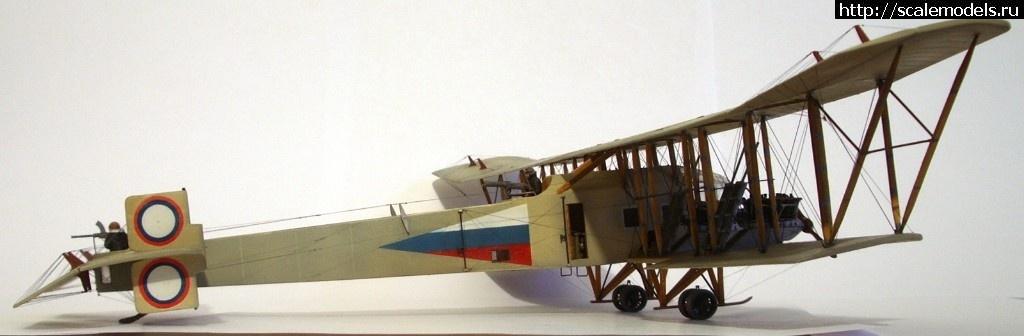 #1464359/ Илья Муромец-IX тип Е №265    1/72 самодел. -готов Закрыть окно