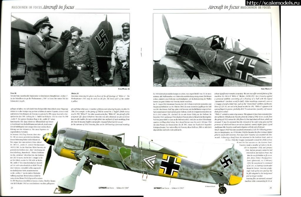 #1464965/ Fw 190A-5 1/72 Eduard Готово Закрыть окно