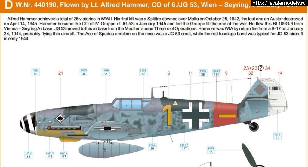 Bf 109G-6/U4/R6 Звезда Закрыть окно