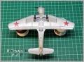 Airkits 1/72 Р-10 - Рядовой Разведчик