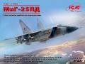 Анонс ICM 1/48 МиГ-25ПД, Советский истребитель-перехватчик (рендеры)