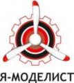 "Новости ""Я-Моделист"""