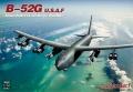 Анонсы Modelcollect - март 2018 + B-52G 1/72