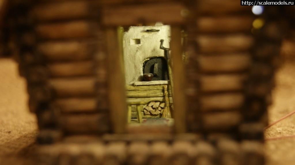 Избушка на курьих ножках/ Избушка на курьих ножках(#11996) - обсуждение Закрыть окно