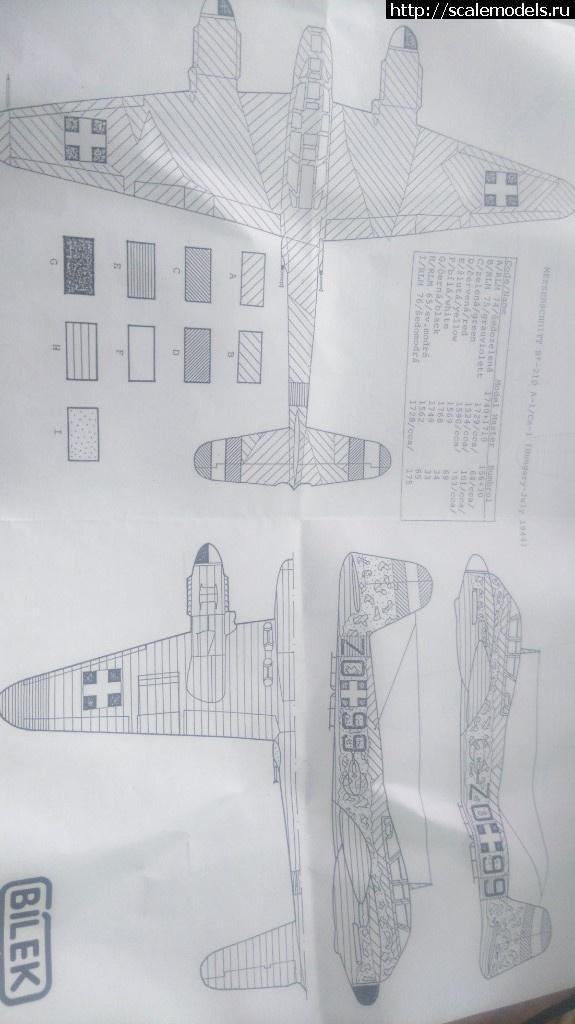 #1474984/ Me-210 1/72 Bilek ГОТОВО Закрыть окно