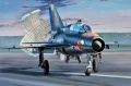 Турнир Самолеты МиГ