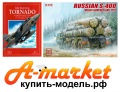Книги от Sam Publications, новинки Modelcollect