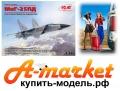 Новинка ICM Миг-25ПД 1/48 MASTER BOX, UM