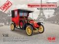 ICM 1/35 Марнское такси (1914 г.), Французский автомобиль (рендеры)