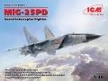 ICM 1/48 МиГ-25ПД, Советский истребитель-перехватчик (рендеры, отливки)