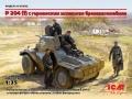 ICM 1/35 P 204 (f) с германским экипажем бронеавтомобиля (рендеры, отливки )