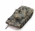Tamiya 1/35 Type 74(STB-1)