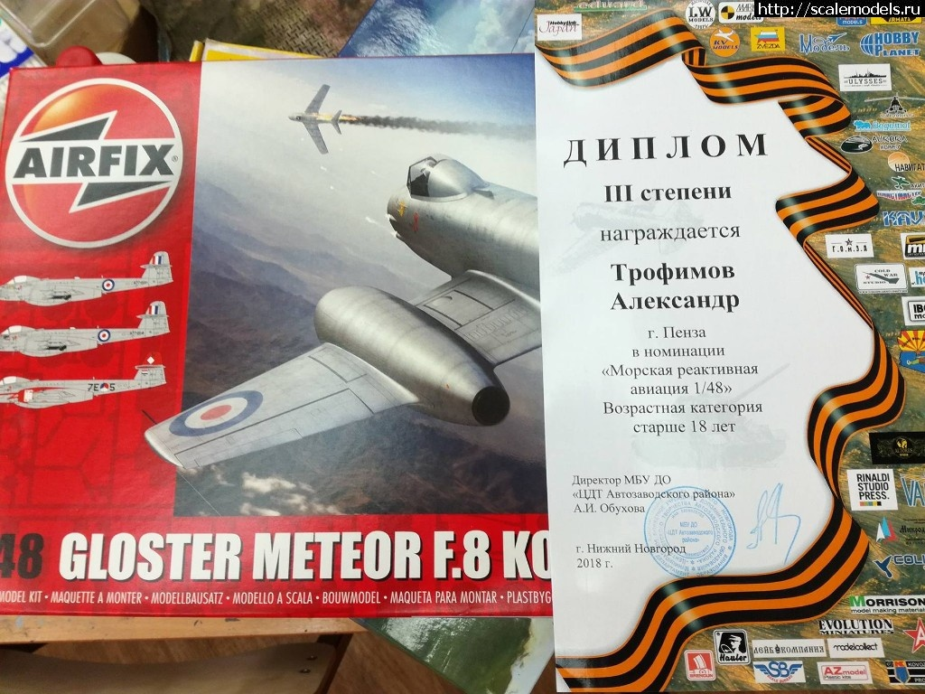 Hobbyboss 1/48 F/a-18A+ Hornet - Russians are coming!/ Hobbyboss 1/48 F/a-18A+ Hornet - Rus...(#12071) - обсуждение Закрыть окно