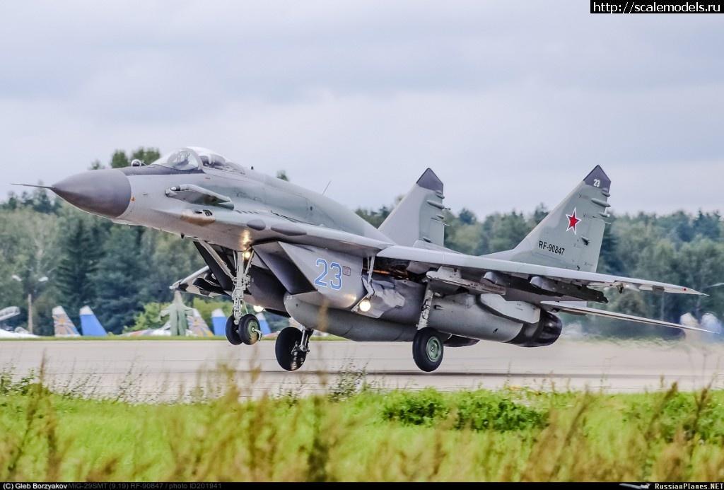МиГ-29СМТ 9-19P, Помощь с проектом Закрыть окно