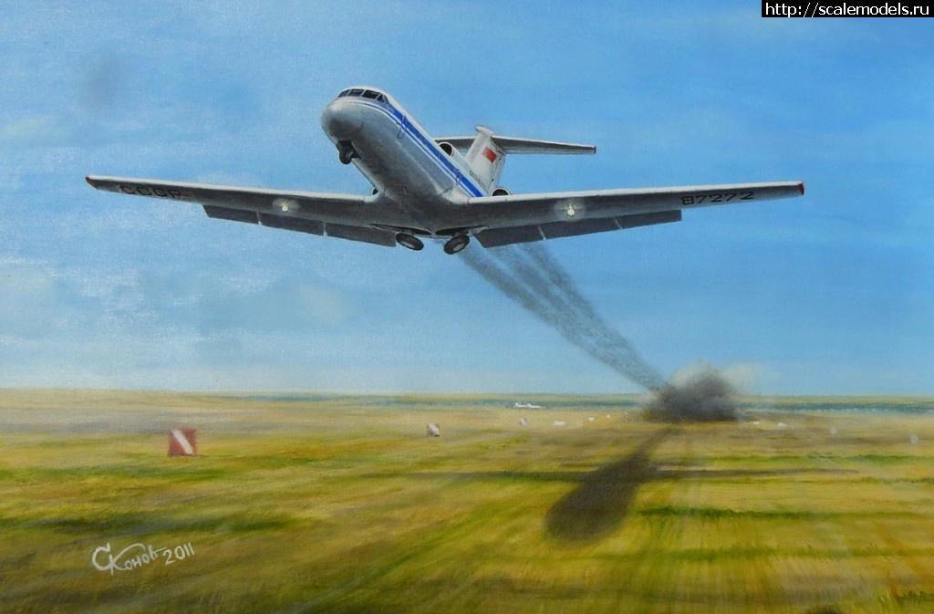 Голосование в турнире Самолеты Яковлева Закрыть окно