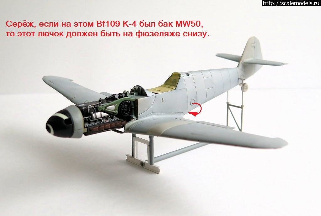 #1480968/ Bf.109G-10/K4 1/48 (Fujimi + Звезда + FM) - ГОТОВО Закрыть окно