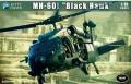 Анонс Kitty Hawk 1/35 MH-60L Blackhawk - отливки
