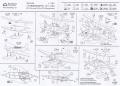 Hasegawa 1/700 Kawanishi E7K2 Alf - личинка самолета