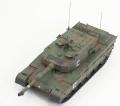 Tamiya 1/35 Type 90